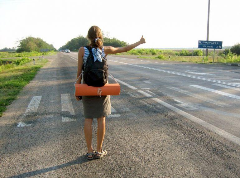 знакомства путешествие автостопом