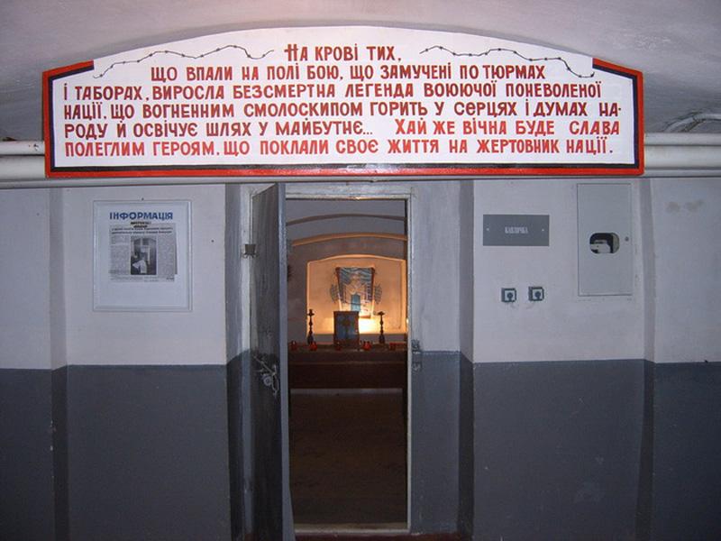 Каплиця в першій камері колишнього ізолятору КДБ.