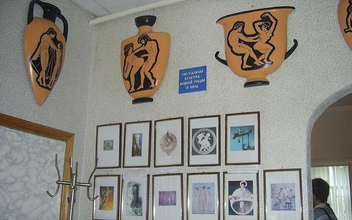 Музей сексу, Харків. Фрагмент експозиції