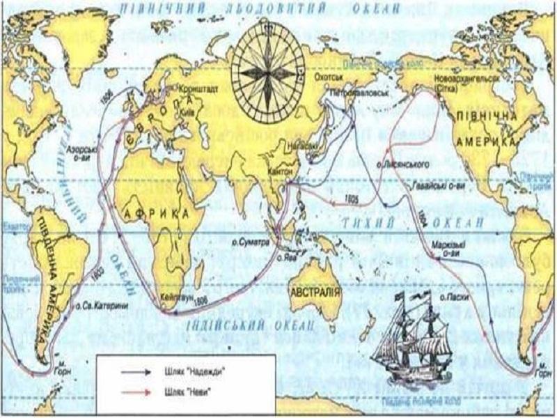 Мапа навколосвітньої подорожі