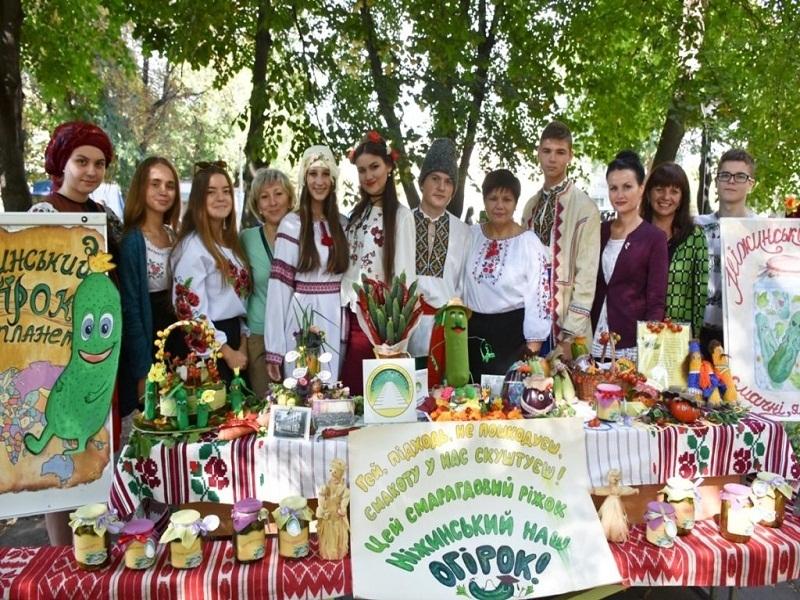Кожного року в вересні у Ніжині проходить свято огірка